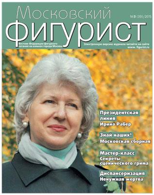 http://ffkm.ru/images/mf/MF39.jpg